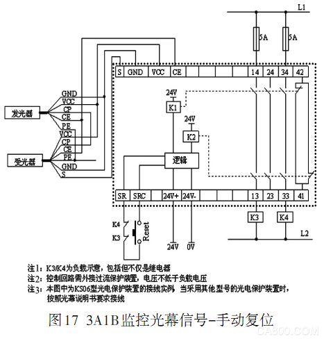 4 自动,手动复位可调,2a1b模块在手动复位模式下,可对复位按钮进行