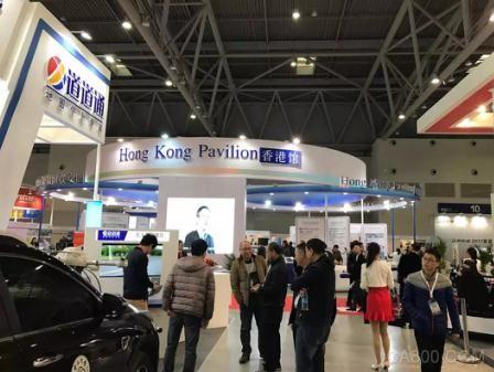 汽车技术 ,重庆