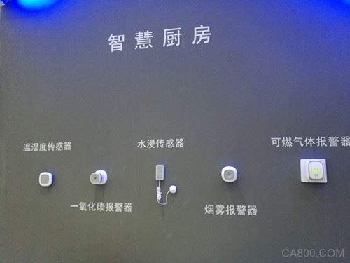 中国电子信息博览会,近CITE2017,制造业