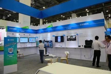 电子信息博览会,中国电信,中国移动,中国联通