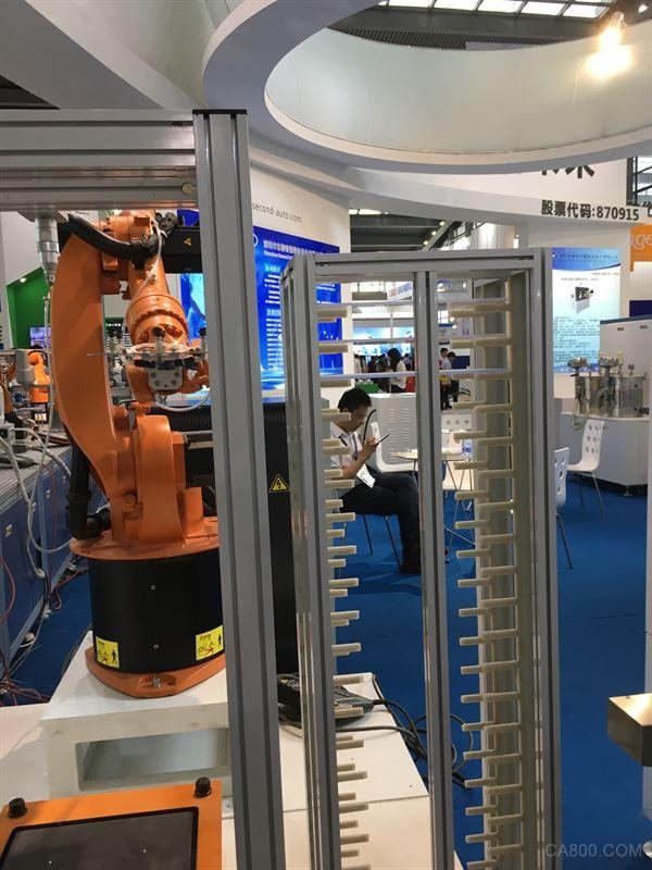机器人,CITE2017