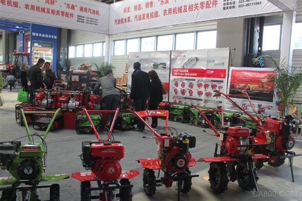 农业,展览会,机械