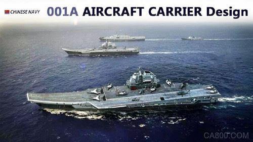 航母,中国制造,国产