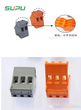 速普变压器专用接线端子结构优化 只为更好服务客户