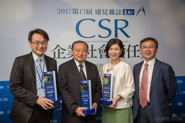 企业社会责任奖,电子科技,建筑,教育