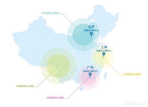 交通,工业,中国制造,UPS电源