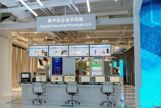 中国制造2025,西门子,数字化体验中心