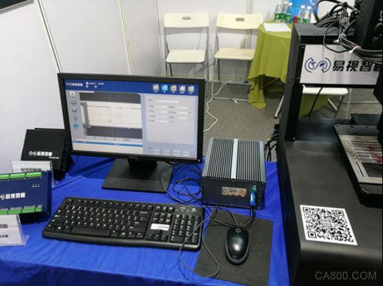 技术知识培训-机器视觉光源应用