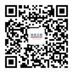 华北工控,高铁,核心竞争力,专利