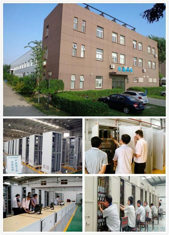 """天拓四方电气工厂的精益生产与智能制造变革""""/"""