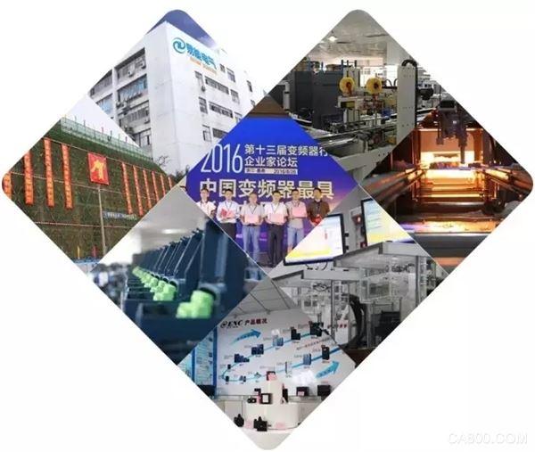 提升整体服务,易能电气,业务知识基础,产品服务