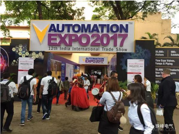 自动化展览,专业自动化
