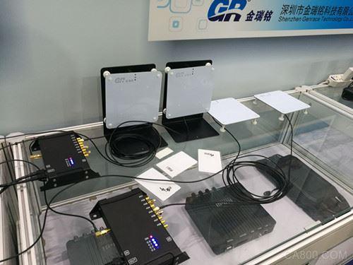 款读写器,RFID标签,芯片