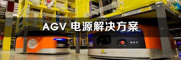 AGV,,自动导引运输车,,移动机器人