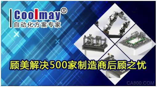 制造商,PLC,工业控制,一体机