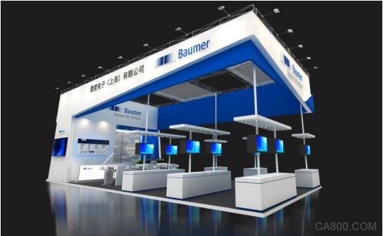 自动化,中国国际工业博览会,堡盟