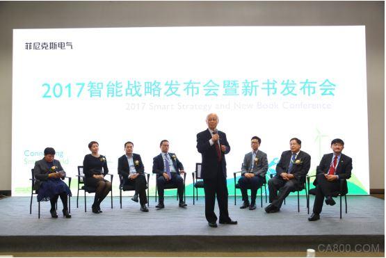 菲尼克斯电气战略推进联盟主席朱森第教授称中国制造业将走向何方