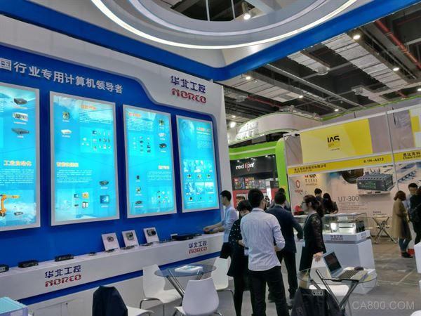 華北工控攜工控利器亮劍2017上海工博會