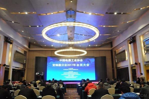 中国电器工业协会,质量可信产品