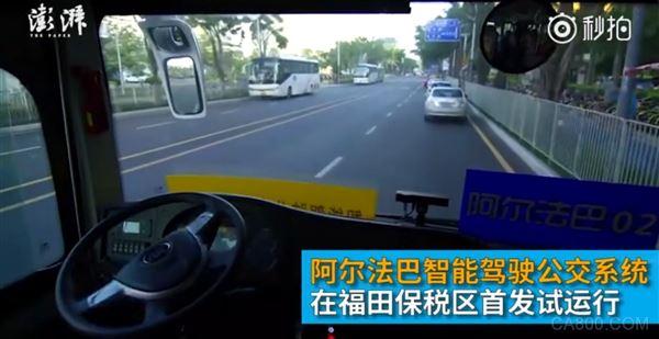 """深圳无人驾驶公交来得毫无防备,工控机该上场了""""/"""