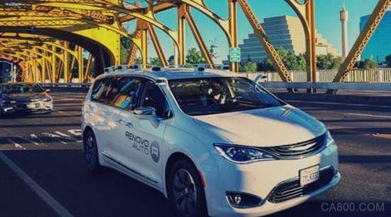 雷諾威與三星電子合作 研發高度自動化車輛技術