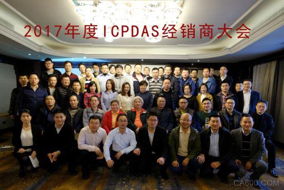 泓格科技,串联云端服务,工业物联网