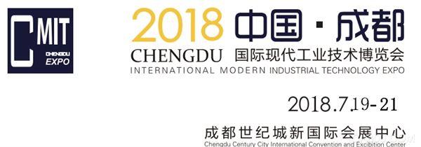 2018成都国际自动化展(邀请函)