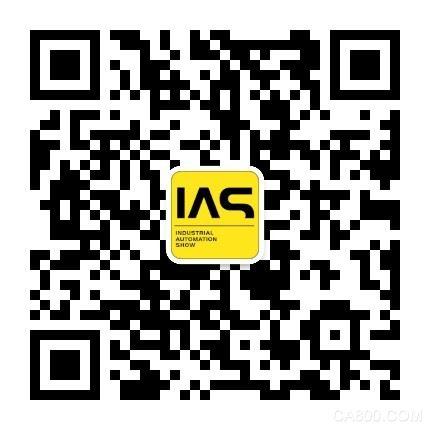2018第二十届中国国际工业博览会——工业自动化展