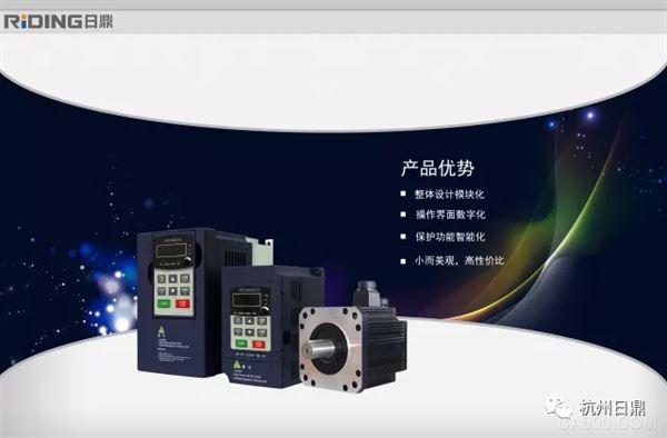 普通异步电动机,变频器,杭州日鼎控制技术