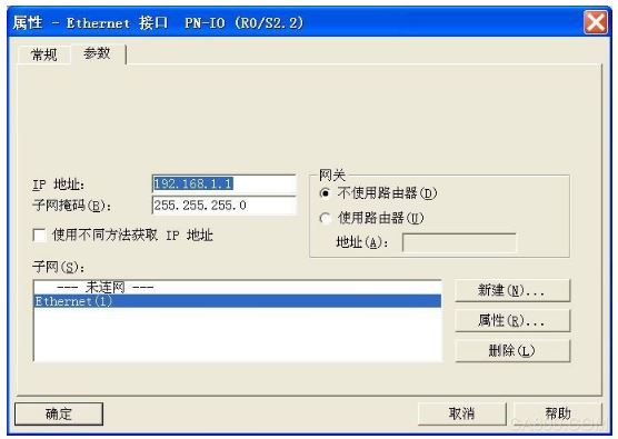 FC300系列变频器,ProfiNet