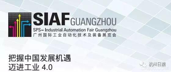 日鼎,GHA,伺服产品,工业自动化技术及装备展览会
