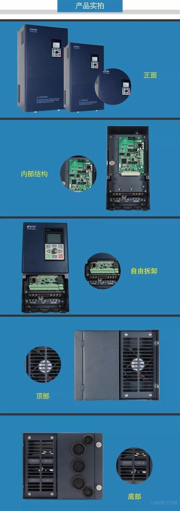 易能电气,智能型变频器,磁通矢量控制