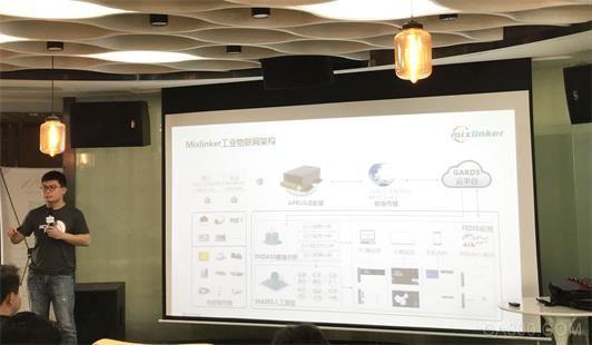 工业物联网,云计算,云平台,创新驱动