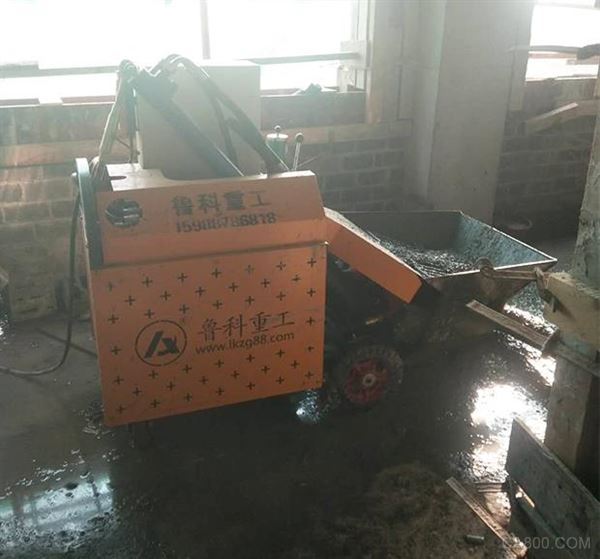 小型混凝土输送泵