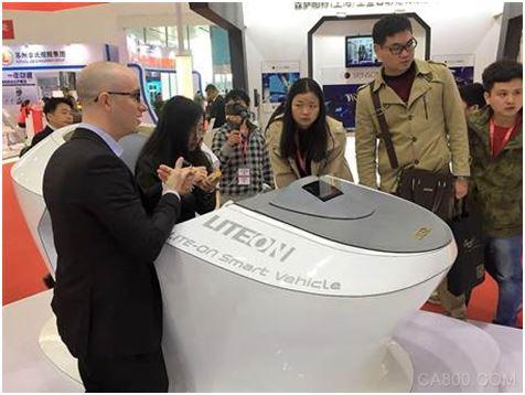 光宝科技,汽车,展览会,武汉国际博览中心