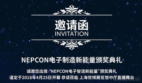 电子,制造业,NEPCON,China,2018