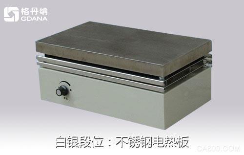 白色段位:不锈钢电热板