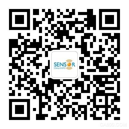 2018中国(上海)国际传感器技术与应用展览会