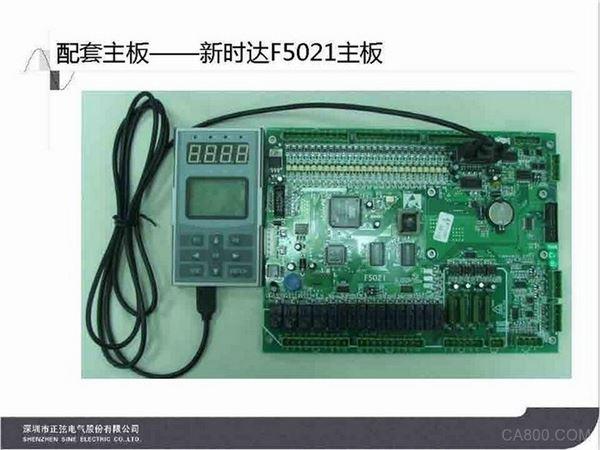 电梯应用方案,电梯专用矢量控制变频器,正弦,研发生产