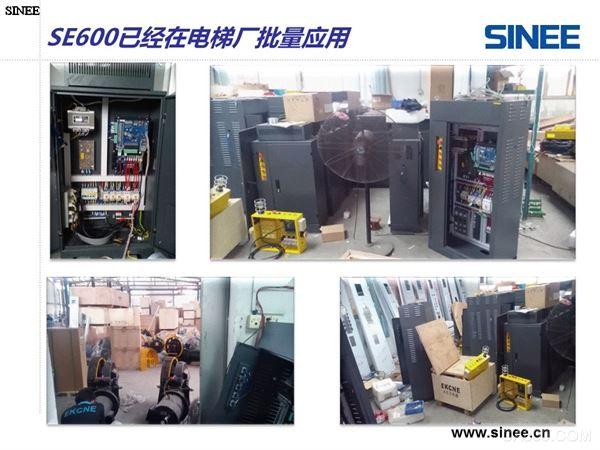 电梯一体化控制器,PLC,电梯微机控制主板,专用变频器