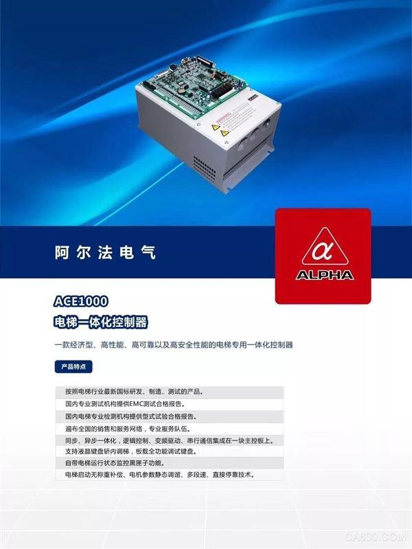 主轴伺服驱动,电流矢量变频器,交流伺服驱动系统,控制器