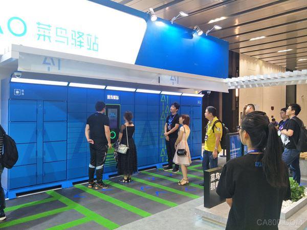 菜鸟驿站,嵌入式准系统,工业板卡,处理器,GPU