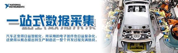 汽车,工程,武汉