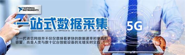 智能手机,5G,商业