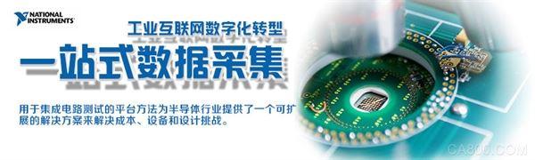 科技,中国,处理器,内存