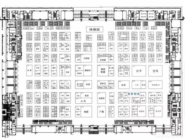 重庆机械展览会,。雷赛智能,产品