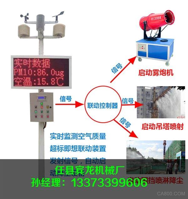 2,可根据现场除尘和施工用水要求,实现智能化恒流喷淋以及恒压