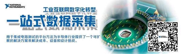 工业互联,腾讯,信息安全,云计算,集成电路