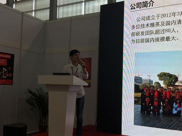 2018,华南国际工业自动展,机器人,控制系统,机器视觉