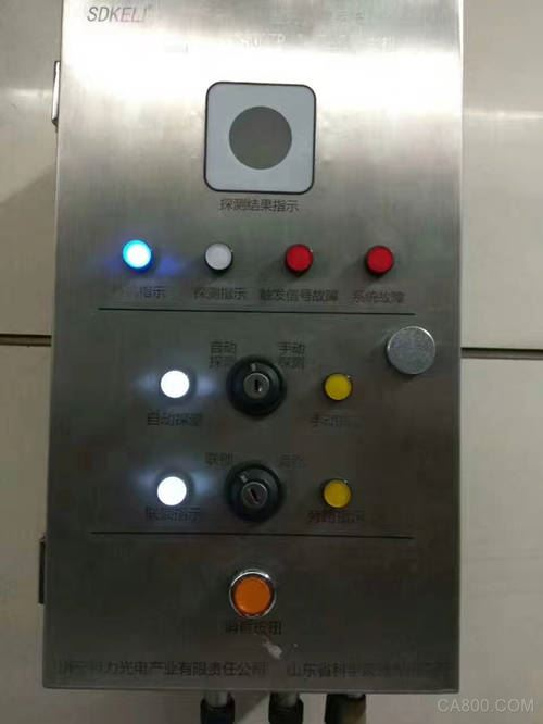 科力光电,安全光栅,北京地铁
